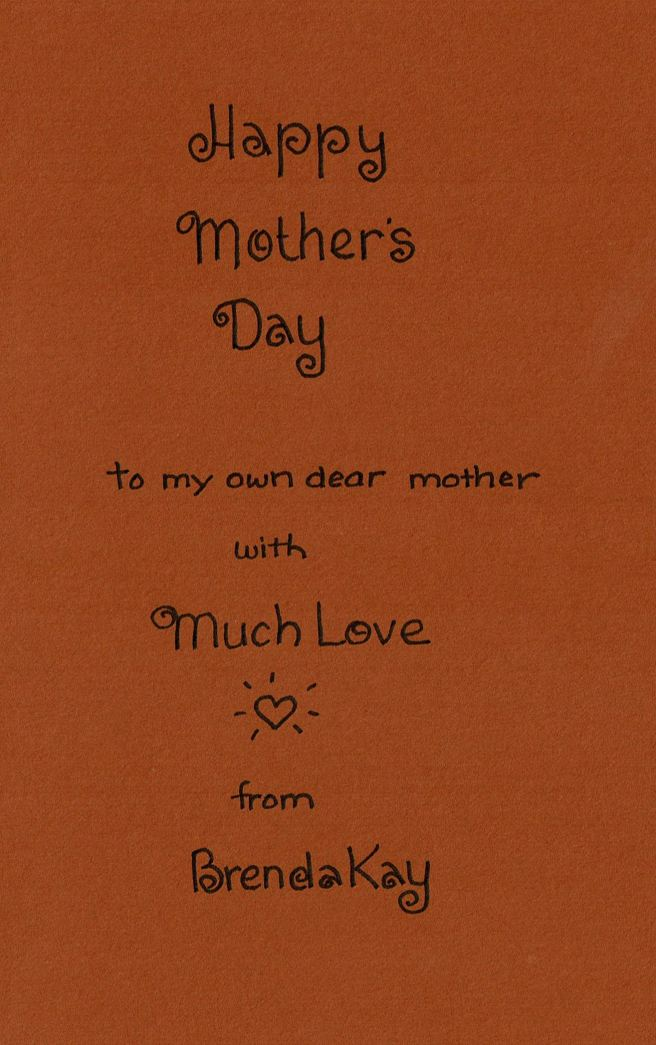 Inside Mothers Day card 2017.jpg